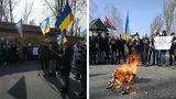 """У дома Порошенко требуют """"растаможку за 300 евро"""""""