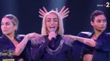 "Блогер-андрогин представит Францию на ""Евровидении"""