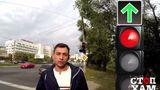 Ce trebuie să ştii despre semaforul cu săgeată verde înainte