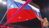 Американский рестлер надругался на ринге над российским флагом