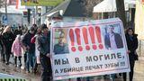 Друзья убитых в прошлом году бельчан протестовали против затягивания дела