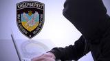 Украинская армия - филиал ВС США: хакеры рассекретили документы Обамы