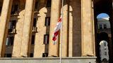 საბჭოთა ოკუპაციის დღესთან დაკავშირებით, პარლამენტის შენობებზე სახელმწიფო დროშა დაეშვა