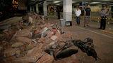 При землетрясении в Индонезии погибли почти сто человек