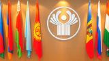 Лидеры правительств стран СНГ подписали пакет документов