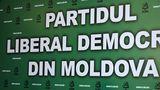 ЛДПМ: Отказ ЦИК по референдуму свидетельствует об узурпации власти