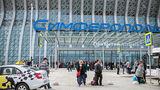 На Украине заблокировали продажу авиабилетов в Крым