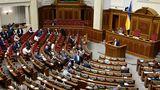 Рада приняла закон о языке: софт и сайты нужно переводить на украинский