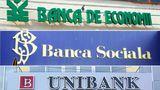 НБМ получил один миллиард из 14 в результате ликвидации 3 проблемных банков