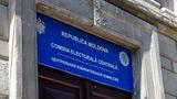 ЦИК призывает СМИ корректно освещать кампанию по референдуму от 19 ноября