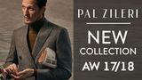 Pal Zileri: Новая коллекция осень-зима 2017-18 ®