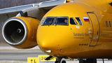 Пилот Ан-148 сообщил авиадиспетчерам о неисправности