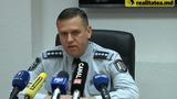 ГИП представило причины задержания четырех участников протестов