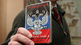 МИД России: признание паспортов ДНР и ЛНР соответствует международному праву