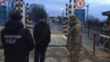 СБУ выдворила из Украины молдавского криминального авторитета
