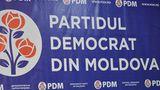 ДПМ выражает недоумение нападками со стороны некоторых примаров