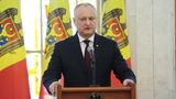 Додон: Молдова заинтересована в расширении сотрудничества c ЕАЭС