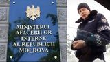 В МВД прокомментировали инцидент с патрульным инспектором