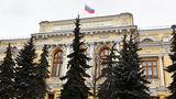 В Москве из здания Центробанка украли более 11,4 миллиона рублей