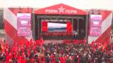 На площади Великого национального собрания прошел митинг ПСРМ