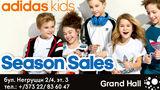Adidas Kids: Весенние скидки на лучшую детскую спортивную экипировку ®