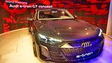 Конкурент Tesla - Audi представила новый электрокар
