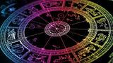 10 თებერვლის ასტროლოგიური პროგნოზი