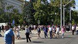 На акции протеста оппозиции вновь собралось мало людей