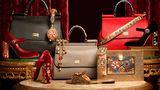 საშობაო საჩუქრები Dolce & Gabbana-სგან