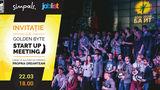 Golden Byte Start up Meeting пройдет в IT-Aкадемии Step 22 марта