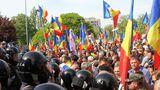 Amnesty International: Власть запугивает многих протестующих