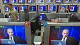 ვლადიმერ პუტინმა რუსეთის ინფორმაციული უსაფრთხოების ახალი დოქტრინა დაამტკიცა