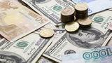 Курс валют на понедельник: доллар и евро незначительно выросли