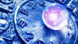 5 ივნისის ასტროლოგიური პროგნოზი