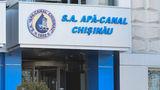 Apa-Canal не будет участвовать в дебатах с политической окраской