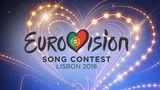 Евровидение 2018: букмекеры назвали пятерку лидеров