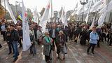Протестующие напомнили Порошенко о судьбе Чаушеску