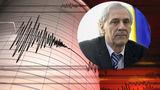 Румынский сейсмолог предупредил о волне сильных землетрясений