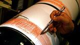 В Румынии произошло самое сильное землетрясение за месяц