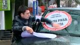Au pornit o campanie anti-şoferi nesimţiţi
