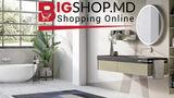 BigShop.md: Ванная комната – место, куда приятно возвращаться ®