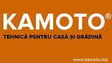 Весеннее предложение от Kamoto ®