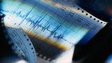 В Румынии за сутки произошли два землетрясения