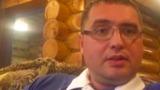 Прокуроры готовят ордер на арест Ренато Усатого