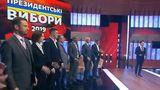 Зеленский представил членов команды: бывший министр и доктор Комаровский
