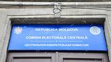 ЦИК объяснила принципы голосования на основе смешанной системы выборов