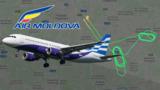 В Домодедово вернулся самолет с отказавшим двигателем