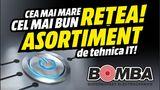 Bomba: Самый большой ассортимент IT-техники ®