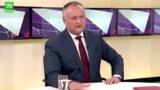 Додон: В случае коалиции с ДПМ Санду и Нэстасе ждет участь Филата