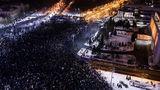 Власти Румынии не отменят вызвавшие протесты поправки в уголовный кодекс